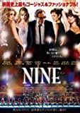 NINE ナイン (ロブ・マーシャル 監督) [DVD]
