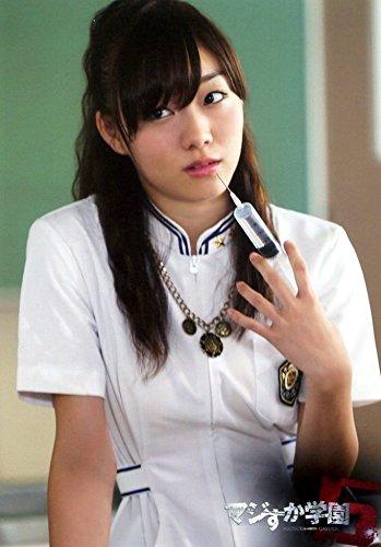 AKB48 公式生写真 マジすか学園5 DVD封入特典 劇中 【須田亜香里】