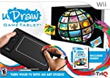 uDraw Game tablet with uDraw Studio: Instant Artist &#8211; Black