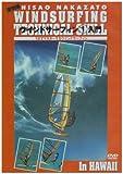 ウインドサーフィン1入門 1日でマスターするWSF [DVD]