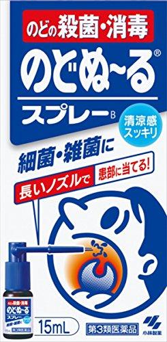 【第3類医薬品】のどぬ~~るスプレー長いノズル 15mL