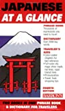 Japanese At a Glance: Foreign Language Phrasebook & Dictionary (At a Glance Series) (0764135554) by Akiyama, Nobuo