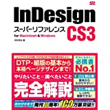 InDesign CS3 [X[p[t@X] for Macintosh & Windows