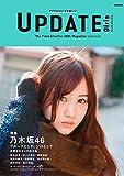 UPDATE girls Vol.2 (�҂�MOOK)