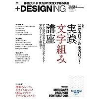 +DESIGNING VOLUME 42