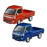 ダイハツ ハイゼット トラック (DAIHATSU hijet truck) 1/32 プルバックミニカー 2色セット トニコオレンジM×ブルーMM
