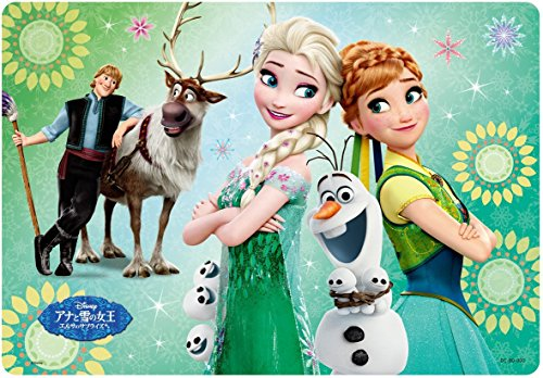 Japan Disney Official Frozen - Anna and Elsa Best Sister All Star Ver. Green Cover Jigsaw Puzzle 80 Pieces Medium Size Interior Decorative Art Collection Wonderful Gift