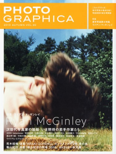 PHOTO GRAPHICA (フォト・グラフィカ) 2010年 10月号 [雑誌]