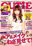 CUTiE (キューティ) 2008年 07月号 [雑誌]
