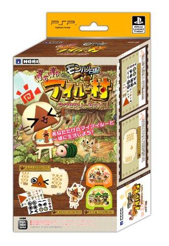 モンハン日記 ぽかぽかアイルー村 アクセサリーセット for PSP
