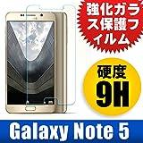 F.G.S Samsung Galaxy Note 5 フィルム 強化ガラスフィルム フィルムシート Galaxy Note 5 強化ガラスフィルム Galaxy Note 5 フィルム F.G.S正規代理品