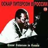 echange, troc Oscar Peterson - Oscar peterson in russia