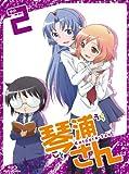 TVアニメーション「琴浦さん」その2【特装版】 [Blu-ray]