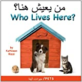 Who Lives Here?: Pets