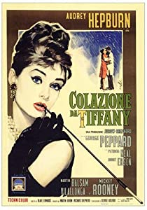 breakfast at tiffanys audrey hepburn italian promo huge. Black Bedroom Furniture Sets. Home Design Ideas