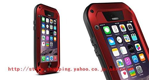 iPhone6ケース 4.7インチ 最強ケース 耐衝撃、防塵、防水  (赤)