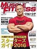 『マッスル・アンド・フィットネス日本版』2016年2月号