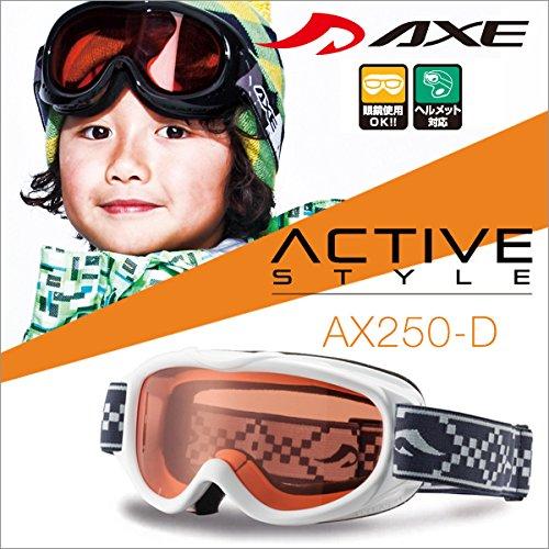 15-16 アックス AX250-D WT キッズ スノーボードゴーグル キッズ スキー ゴーグル AXE アックス スノーゴーグル 2015-2016 子供ゴーグル キッズ ジュニア メガネ対応 曇り止め機能付き