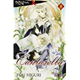 Cantarella: 8di You Higuri