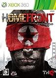 HOMEFRONT ( ホームフロント ) ( 初回封入特典:「870 Express ショットガン」ダウンロードカード同梱 )