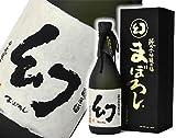 幻 まぼろし 黒箱 純米大吟醸原酒 720ml