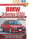 BMW 3-Series (E30) Perf Gd, 1982-94 (Sa Design)