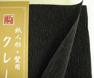 Amazon.com : Japanese Black Crepe Craft Paper, Japanese ...