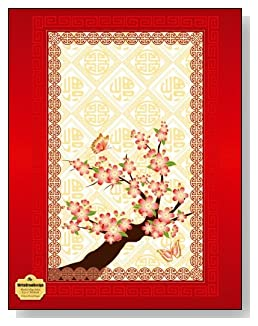 Chinese Floral Design Notebook - Beautiful Chinese-inspired floral design with gold and red borders provides a classy look for the cover of this blank and college ruled notebook with blank pages on the left and lined pages on the right.