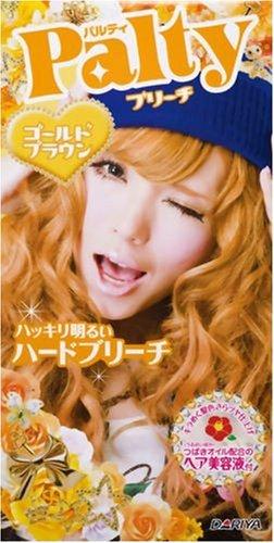 Palty Hair Dye (Gold Brown)