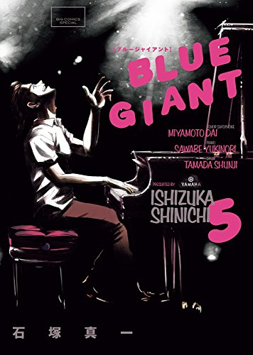 BLUE GIANT 5