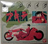 バンダイ AKIRA アキラ 金田のバイク