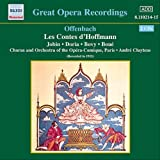 オッフェンバック:歌劇「ホフマン物語」(パリ・オペラ=コミック座管弦楽団、同合唱団)(1948)