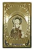 水子地蔵霊符 ゴールド 25477