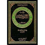 Al-abuthiyah Poetry: v. 1 (Hussaini Encyclopedia)by Mohammad Sadiq Al...