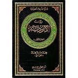 Al-abuthiyah Poetry: v. 1 (Hussaini Encyclopedia)by Mohammad Sadiq Al...