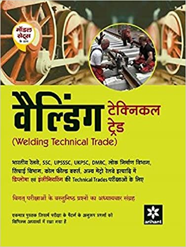 Magbook Indian Economy for Civil Services (Pre) Exam, State Civil Services, Banking, Management and Other Competitive Exams price comparison at Flipkart, Amazon, Crossword, Uread, Bookadda, Landmark, Homeshop18