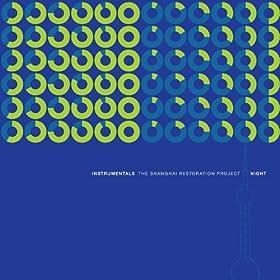 Peace Hotel (Instrumental)