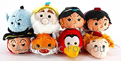 Disney Aladdin Tsum Tsum Plush Complete Set of 8 Mini Dolls for Sale
