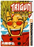 TRIGUN&TRIGUN MAXIMUM