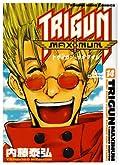 トライガンマキシマム 14 (ヤングキングコミックス)