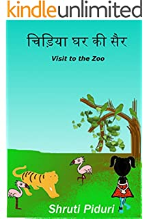 marketing of zoo essay Taronga zoo marketing mix keyword essays and term papers available at echeatcom, the largest free essay community.