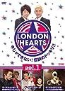ロンドンハーツ 1 [DVD]