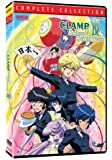 Clamp School Detectives - Complete Collection