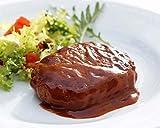 ヤヨイ食品 まろやかソースのハンバーグ デミグラスソース 115g×12個セット 冷凍食品