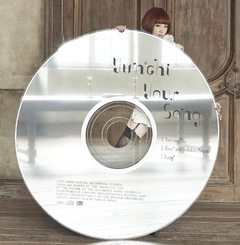 Yun*chi Your_song