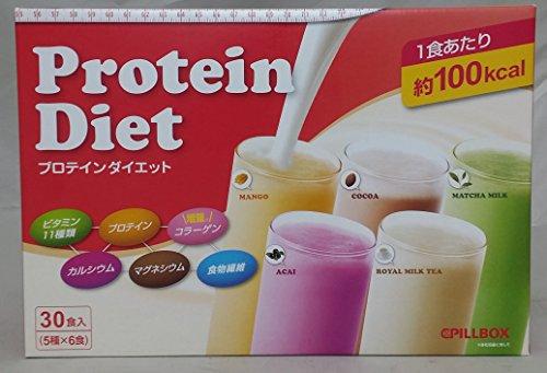 プロテインダイエット 5種×6袋
