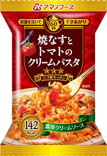 アマノフーズ 三ツ星キッチン 焼なすとトマトのクリームパスタ 28g×4個