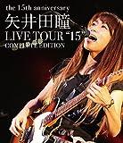 """矢井田瞳 LIVE TOUR """"15"""