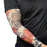 nuturary zero ナチュラリーゼロ タトゥースリーブ  鯉×蓮の葉 フィンガータトゥーシールセット /Tattoo Sleeves 和柄 刺青 アームウォーマー ハロウィン パーティ