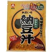 生みそずい ひきわり納豆汁 3食分